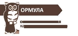 Канцтовары оптом во Владимире